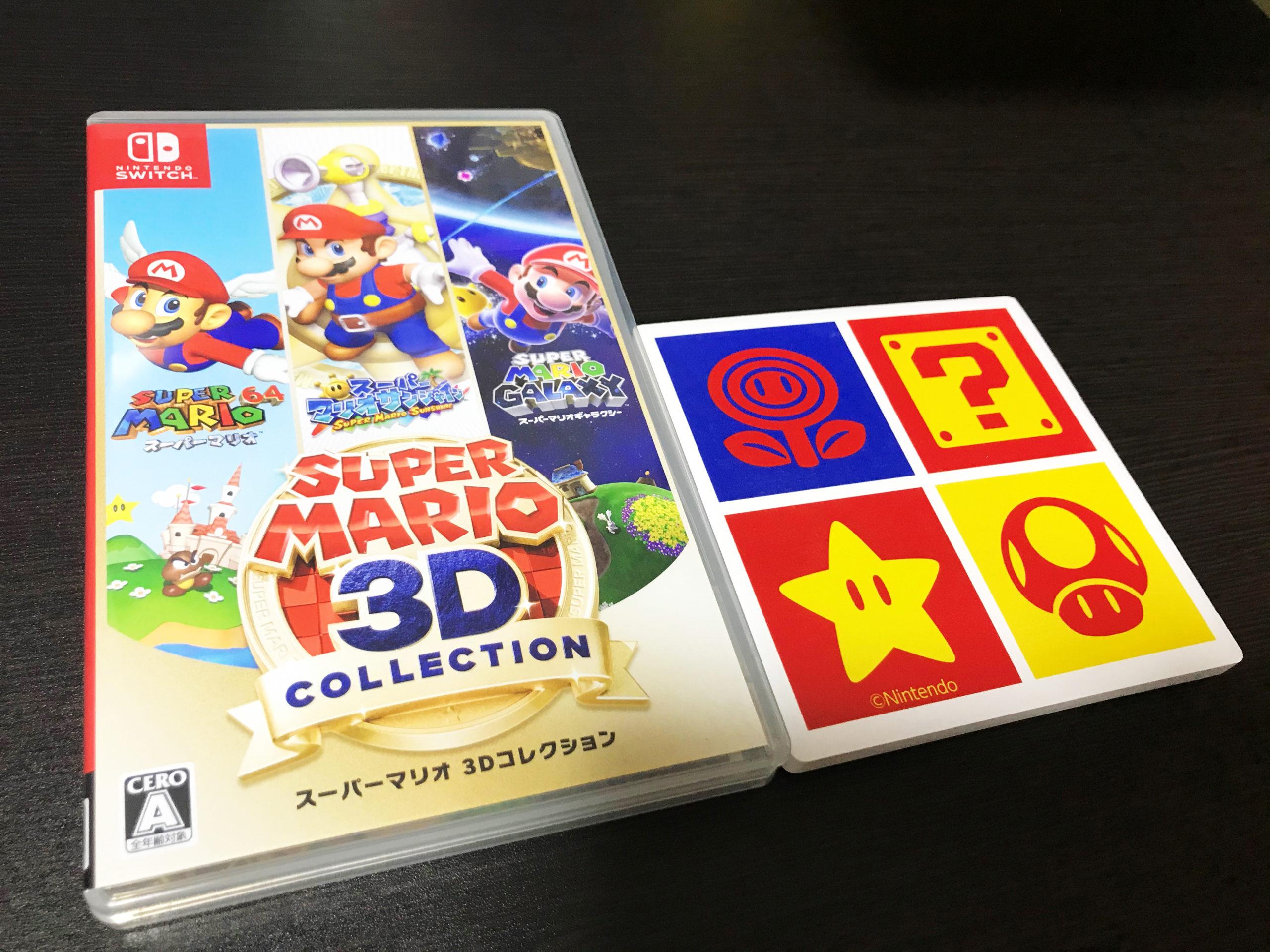 スーパーマリオ 3Dコレクション パッケージ&特典『白雲石コースター(アイテム・ブロック絵柄)』